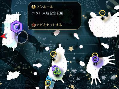 GRAVITYDAZE2_girl3map