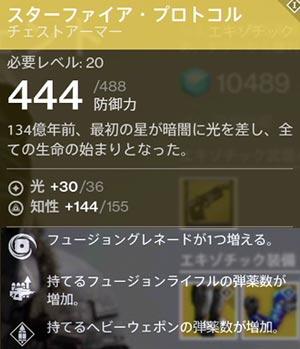 2015_0102starf