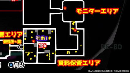 p5s-okinawa-kenkyu6
