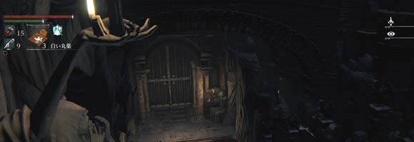 Bloodborne_gate_kini