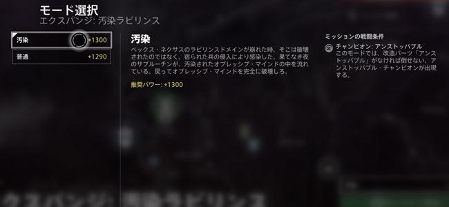destiny2-pang-2021-0616-3