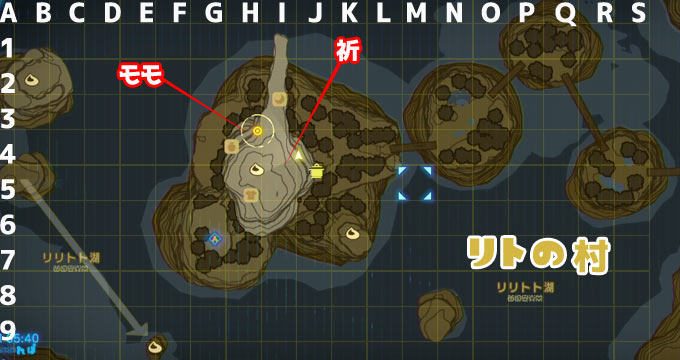rito_map