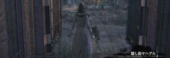 Bloodborne_yahag003