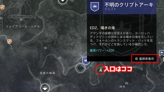 destiny2_1114event5