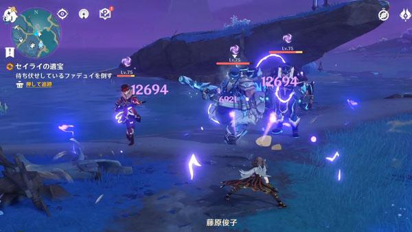 genshin-v21-quest7-10