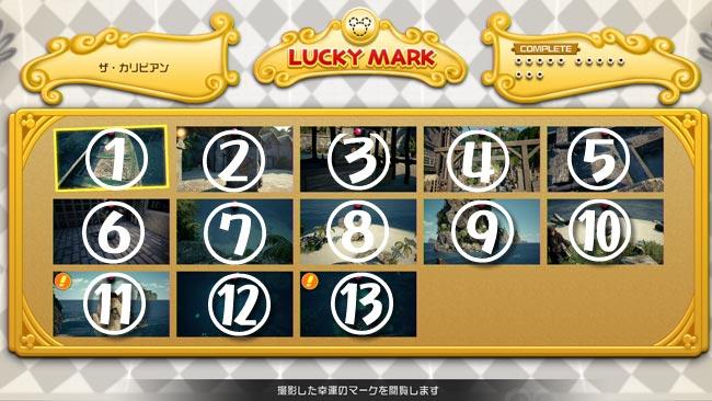 kh3luckymarkpirate00