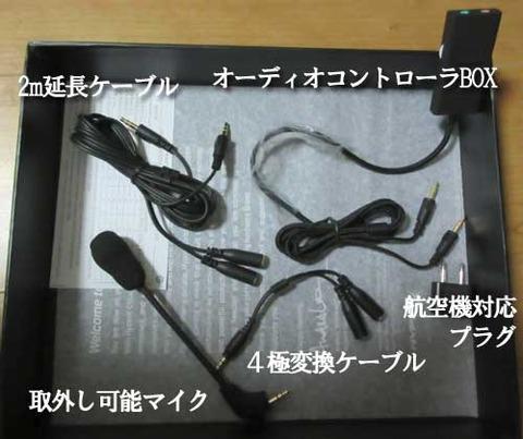 HyperXCloud_huzoku