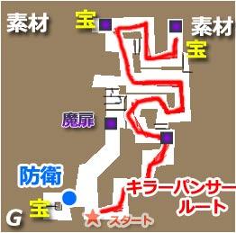 map_rabatol_3