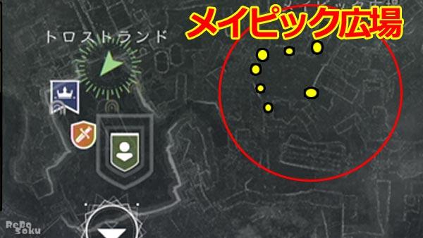 destiny2meipic2