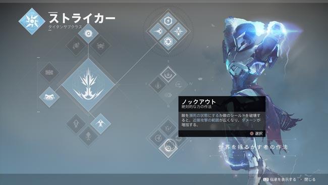 d2arc1