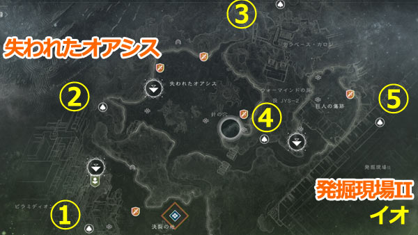 Destiny2io_6map1_01