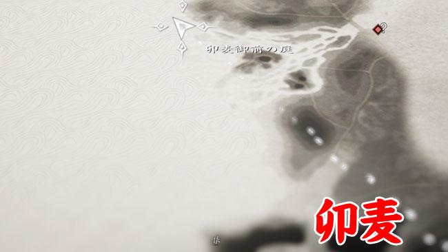 ghostof-tsushima-kusa-49-3