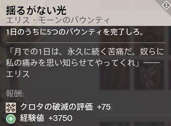 Q_yuruganaihikari