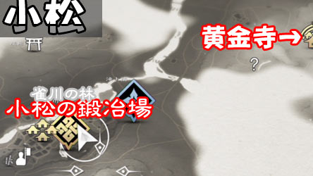 ghostof-tsushima-story8-1SS