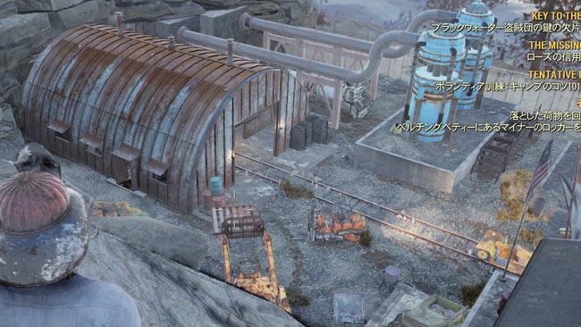 Fallout76_main8key0