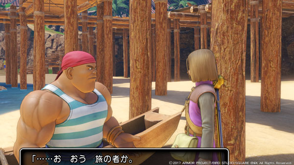 dq11quest21