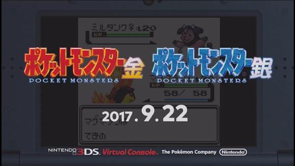 pokemongs_02