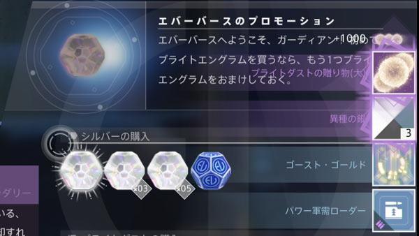 destiny2grimaer4