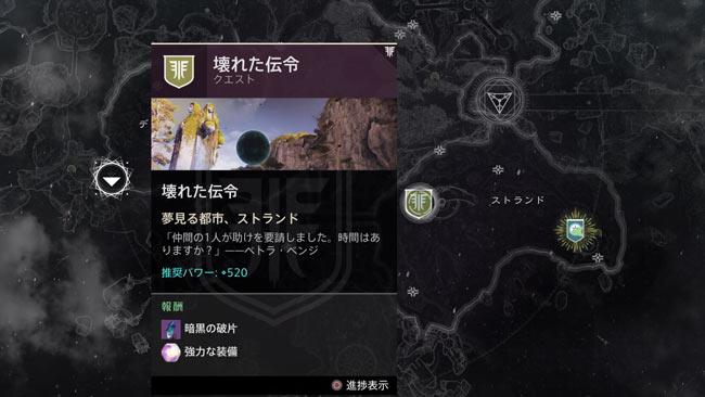 destiny2forsaken10