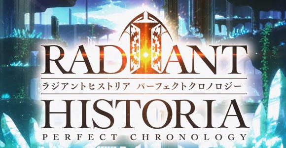 radianthistoria