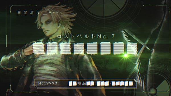 fgo2_02