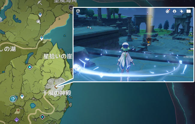 genshin-windblume-quest7-3