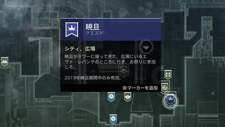 rebosoku-20191218-122502