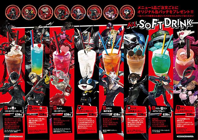 menu_p5b