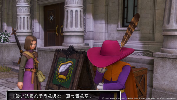 dq11quest42