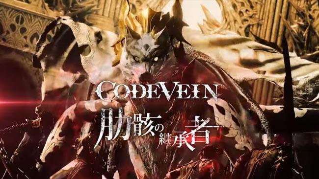 codevein201909_3