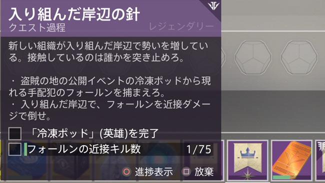 destiny220181208_4