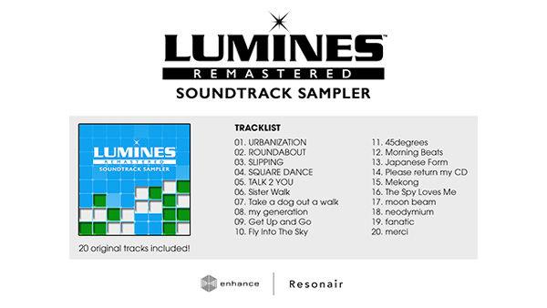 lumines0626_01