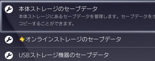 maikura_help5