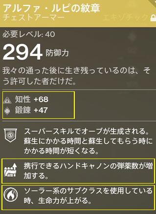 up201TF_1