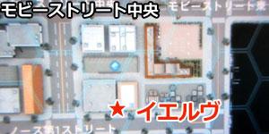 map_ieruvu