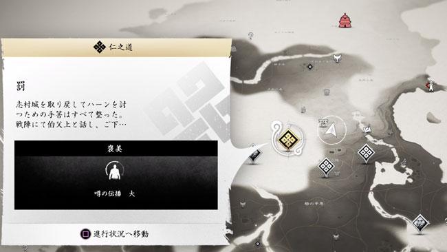 tsushima-story16-tumi