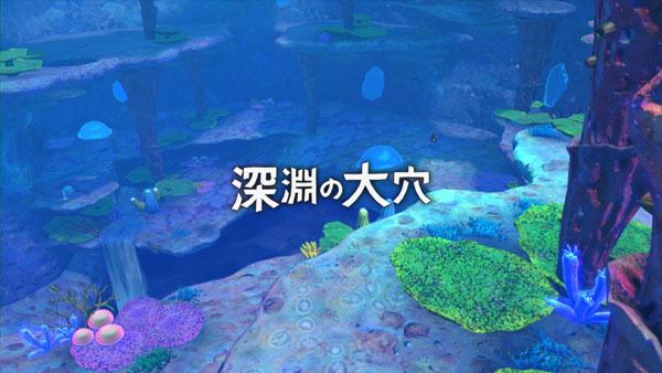ninokuni2_story05_4