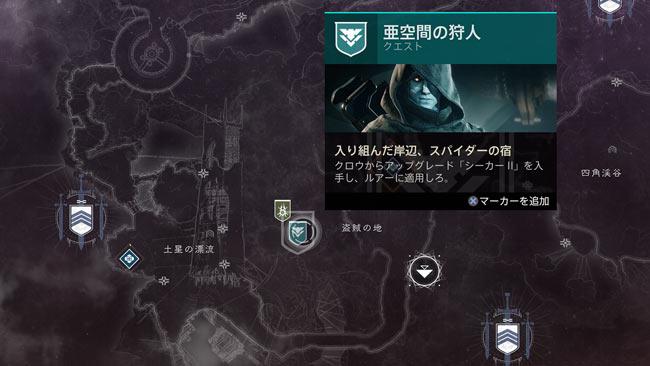 destiny2-2021-01-06-3