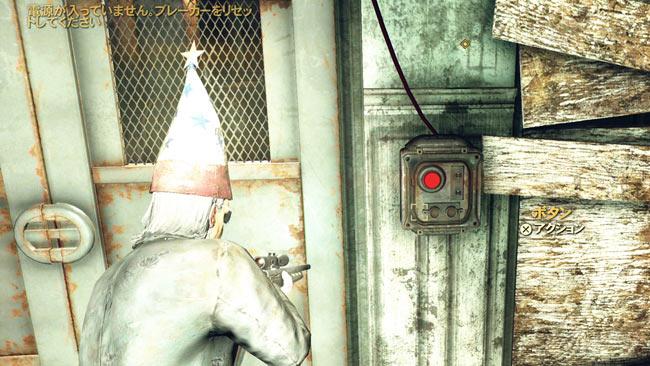 Fallout76_main12defianse5
