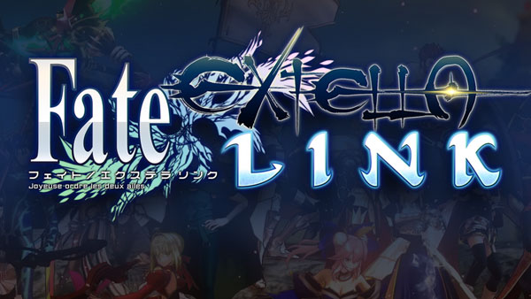 fate_link