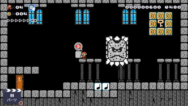 mariomaker2stage77_1