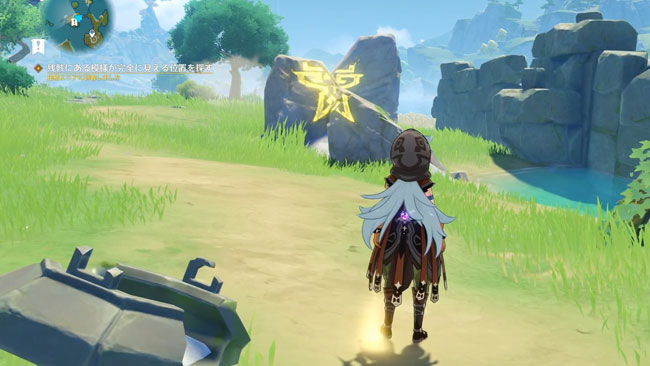 gensin-quest-legend-020-7