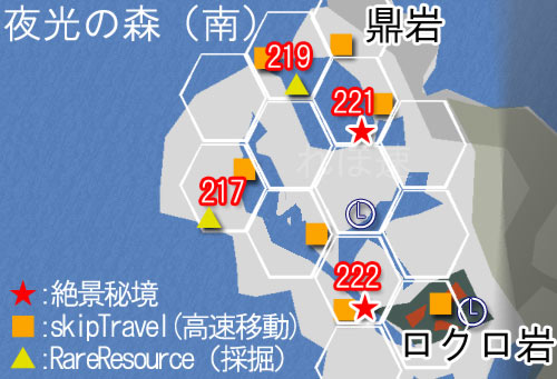 story_map_yakou_minami