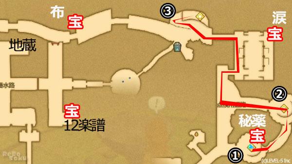 ninokuni2_story08_1d3
