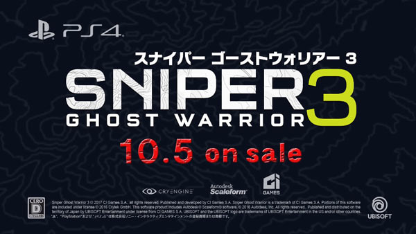 sniper3_pv01