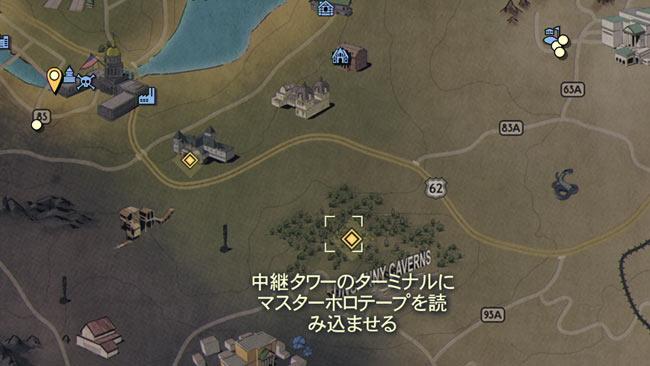 Fallout76_main11coming8