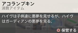 destiny_halo2