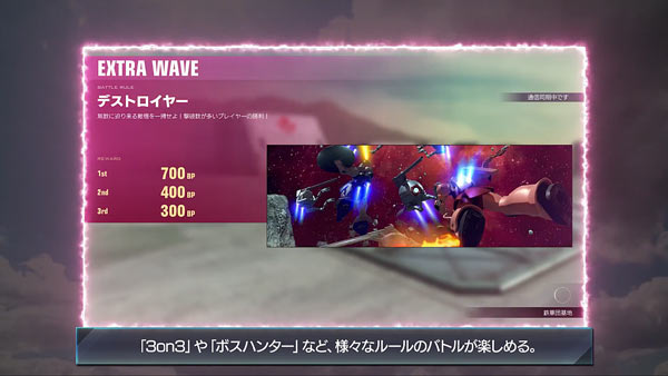 ps4gundamvs_mode06