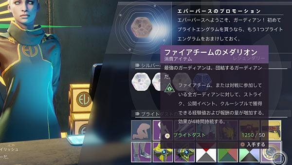 destiny2grimaer3