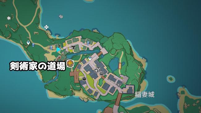 genshin-story9-15